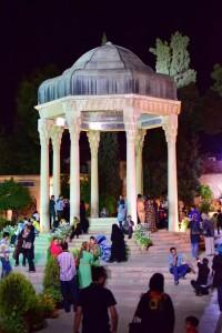 Hafisova grobnica